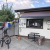UL(ウルトラライトギア)を扱う高幡不動のカフェ、caffe neroへ行ってきました