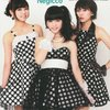 CDJournal2013年 08月号 (CDジャーナル)は買い!!