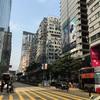 香港旅行、ツアーで行く?個人手配する?
