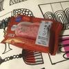 【コンビニ】凍らせても美味しい苺わらび