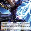【ヴァンガード/雑談】VG10周年記念!各シリーズのお気に入りのカード10選!
