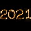 2021年の目標とやりたいこと
