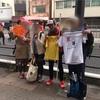 【その④】大阪マラソンの応援