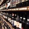 モンテプルチアーノのワインを徹底解説!イタリアの1級品ワイン!