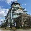 大阪・奈良・京都でオススメの観光スポットを紹介しますよ