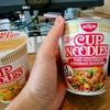 ヨーロッパでも大人気?日清のカップヌードル(海外版)を食べてみました。