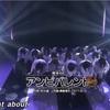 #欅坂46 #ベストヒット歌謡祭2018『アンビバレント』パフォーマンス映像公開!
