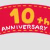 はてなブログ10周年特別お題「好きな◯◯10選」