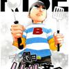 ブロン園田(園田辰之助)先生のB級グルメ漫画、『レトルト革命』(全14話+番外編)を公開しました (※未単行本化作品)