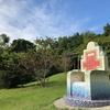 三河湾「佐久島」 癒しを求めて、ぶらり散策の旅 【北側エリア編】 <愛知県・西尾市>