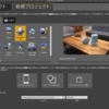 Unreal EngineでARをやってみる