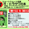 kindle版電子書籍(作家脳 R・ヒラサワの~Novelist's brain~ 2)を出版しました!