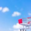 Yahoo!ショッピングをポイントサイトからお得にする方法。おすすめのやり方とは。
