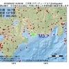 2016年05月22日 19時26分 三河湾でM3.7の地震