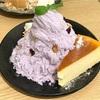 ケーキ丸々1個がトッピング!タロ芋ホミビン(HOMIBING @表参道)