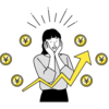 超初心者向けに資産運用をファイナンシャルプランナーが説明します【③資産運用商品の特性を理解する】