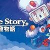 【Nintendo Switch】期待の2018年発売予定ソフトまとめ!