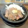 いきなりステーキ 所沢店
