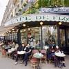 【カフェ・ド・フロール】現地レポ|パリジャンが薦める文豪カフェ