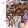 心温まる日常ファンタジーアニメ「このはな綺譚」全話ストーリー紹介&感想
