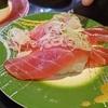 【横浜】行列ができる横浜でおすすめの回転すし|回し寿司 活 活美登利 横浜スカイビル店