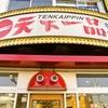 【オススメ5店】西宮・芦屋・宝塚(兵庫)にあるスープが人気のお店