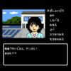 Nintendo Switch『伊勢志摩ミステリー案内 偽りの黒真珠』感想