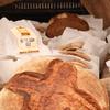 SEO的にもパンくずは重要。はてなブログで導入するには?