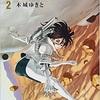 日本の漫画がハリウッドで映画化!!「アリータ:バトル・エンジェル」!!🤩🤩
