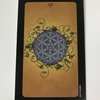 sun and moon tarot : ace of pentacles