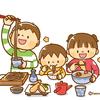 外食時、子供を大人しく座らせる対策