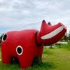 【公園】赤べこ公園。可愛い赤べこでインスタ映えする写真を撮ろう。