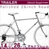 女子にもおすすめ!お洒落な自転車はポリッシュ♪&シンプルロードバイク