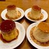 葉山ビーカープリンのマーロウ!雪化粧かぼちゃプリン、北海道フレッシュクリームプリン、カスタードプリン