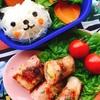 【キャラ弁】ベーコン巻きチーズオムレツとふわふわ猫おにぎり