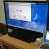 MacBookをテレビに接続したら見やすいですよ!Mini DisplayPortを使ってTV画面でMacを扱おう