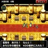 level.1651【ガチャ】不思議な塔9連