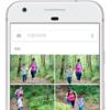 写真を劣化せずに無制限で保存が可能「Google フォト」