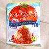 暑い夏に!カルディのトマト缶を混ぜるだけ。簡単冷製パスタ!