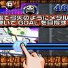 【メダルパッチン】最新情報で攻略して遊びまくろう!【iOS・Android・リリース・攻略・リセマラ】新作スマホゲームが配信開始!