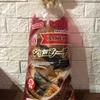 """また """"新発売"""" の文字に釣られてしまって、ヤマザキの「BAKEONE ショコラーデ 7枚入」を購入。優しい甘さのしっとりフランスパンでした。"""