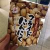 成城石井の一粒まるごとフライドにんにくって美味しいの?