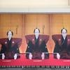 三代襲名披露、二月大歌舞伎