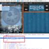 クッキークリッカーのクリック自動化 (Chrome Developer Tools の初心者向け解説)
