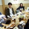 builderscon tokyo 2018 スタッフMTG#2 #builderscon