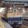 貨物列車 EF65 2067
