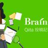 ブレインパッド社員が投稿したQiita記事まとめ(2020年7月~10月、Google Cloud Platform、Python、Hugoほか)