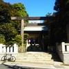 【写真で紹介】東京大神宮はどのおみくじを引くべきか。