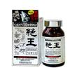 絶王、8種類の素材をバランスよく配合した男性におすすめの精力剤