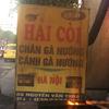 激ウマなベトナム風手羽先チャンガーが食べられるローカルレストランHai Coi【ダナンの旅④】